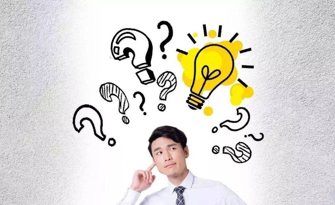如何确定创业的起点(该怎么做该如何做)